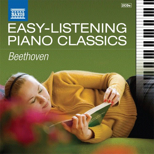 钢琴休闲曲精选:贝多芬的作品