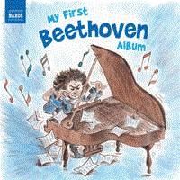 我的第一张贝多芬专辑